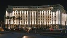 كيف علق صندوق مصر على بيع مجمع التحرير لمستثمرين أجانب؟