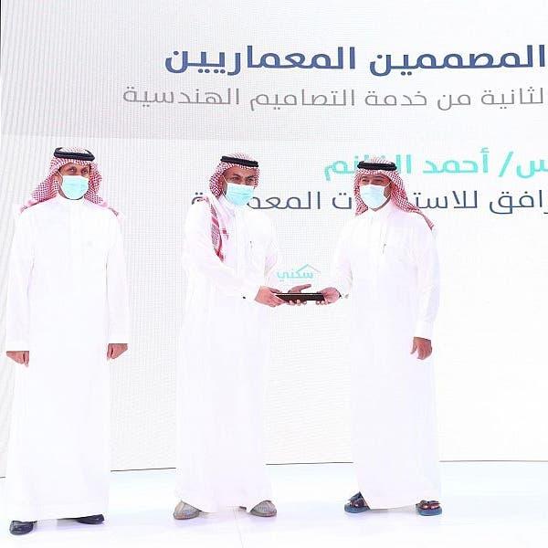 سكني يبرم 4 اتفاقيات لتسهيل تملك الأسر السعودية للمسكن الأول
