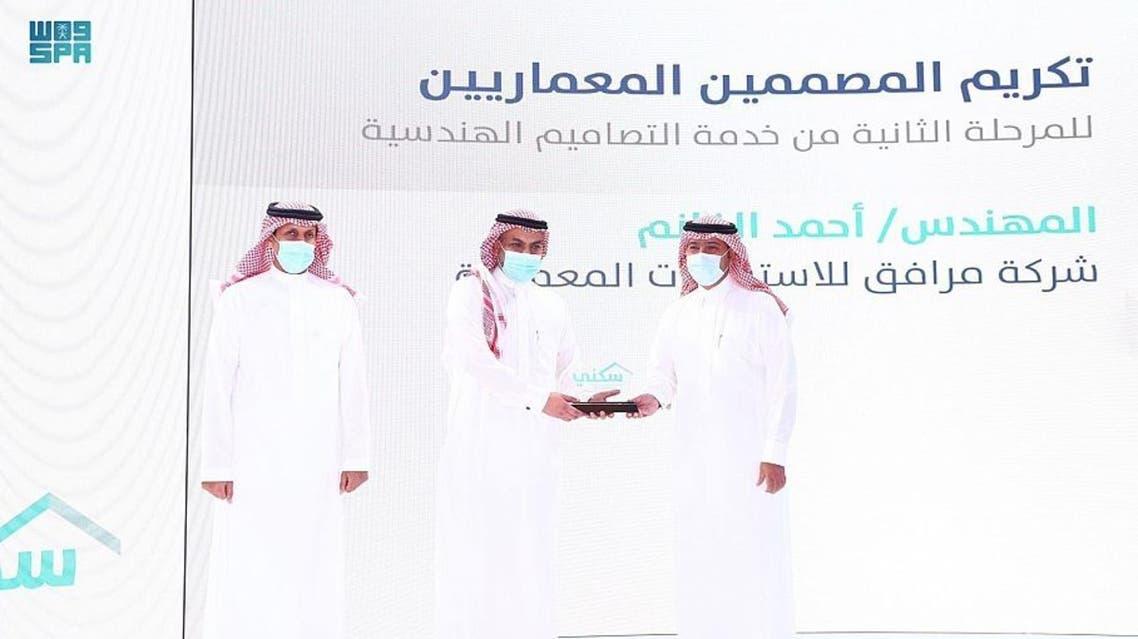 تكريم المصممين المعماريين في السعودية