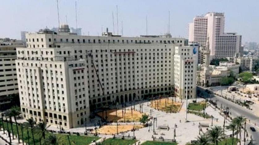 مجمع التحرير في مصر