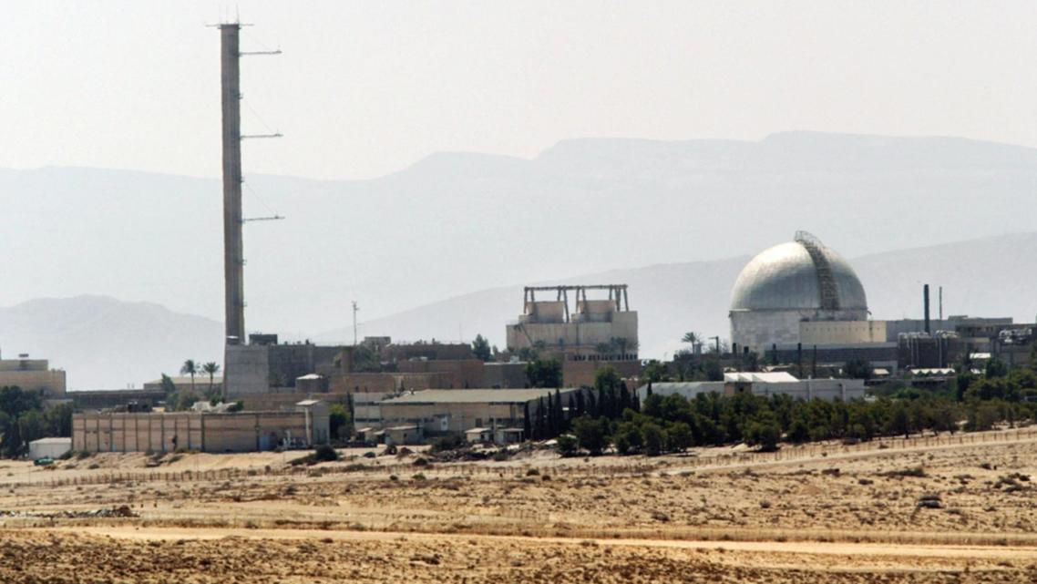 نیروگاه اتمی دیمونا در اسرائیل