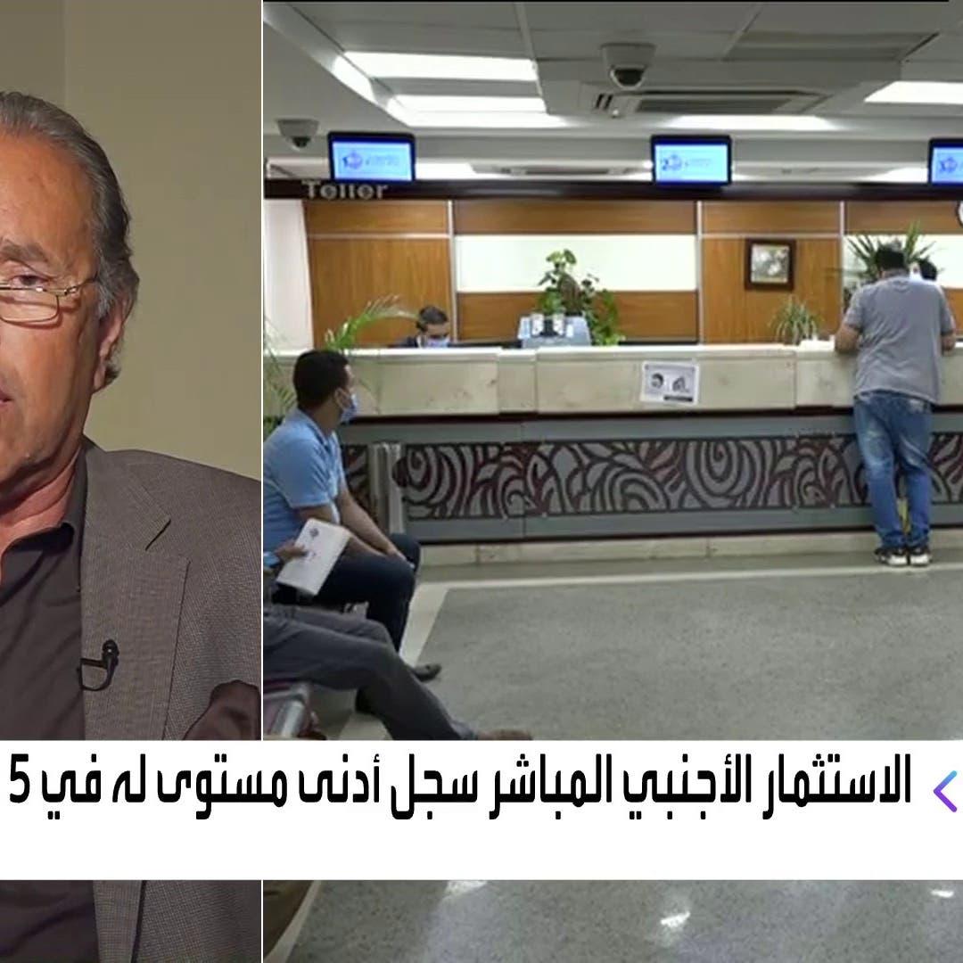 لماذا تراجع الاستثمار الأجنبي المباشر في مصر؟