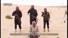 ویدیو؛ «داعش» در منطقه سینا یک شهروند مصری قبطی را اعدام کرد
