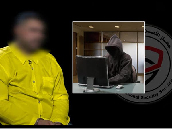 شاهد اعتقال مبتز عراقي كان يوقع الفتيات بفخ إلكتروني