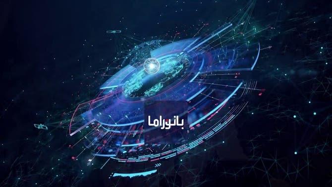 بانوراما | حزب الله يستعد لانهيار في لبنان.. خطة دولة داخل الدولة