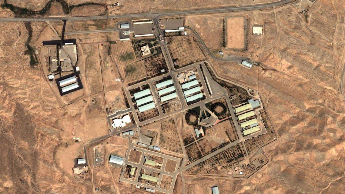 موقع بارشين في إيران