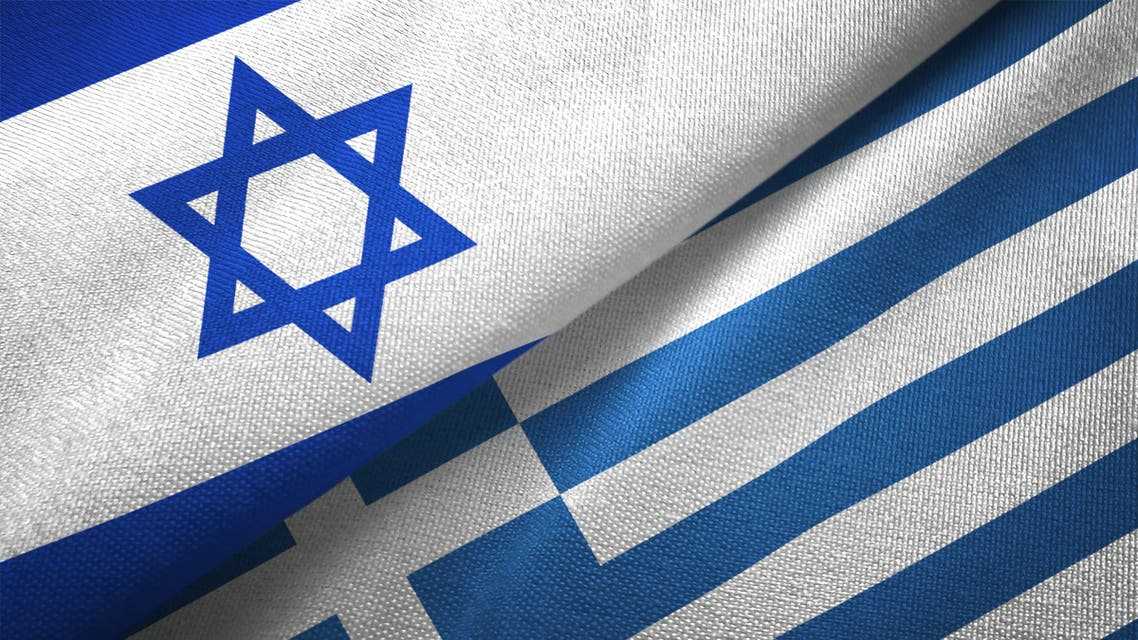 The flags of Israel and Greece. (iStock)