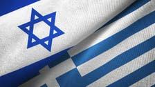 Israel, Greece sign largest defense procurement deal: Israeli defense ministry