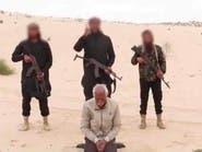 داعش سيناء يعدم قبطيا اختطفه قبل شهور.. والكنيسة تنعاه