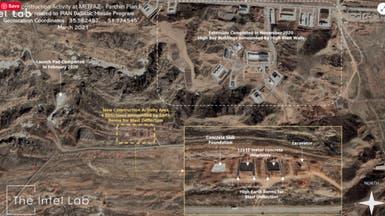 صورة لموقع نووي إيراني.. 4 مبانٍ جديدة