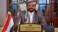 یمنی عہدیدار کا ملک میں جاری جنگ میں حزب اللہ کے ملوث ہونے کا دعویٰ