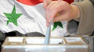 مجلس الشعب السوري يحدد موعد الانتخابات الرئاسية