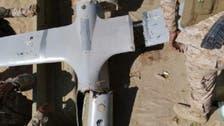 سعودی عرب کی سمت بھیجا جانے والا حوثیوں کا ڈرون طیارہ تباہ کر دیا: عرب اتحاد