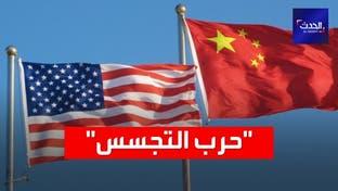 دراسة أميركية صينية تحذر من حرب نووية بين البلدين