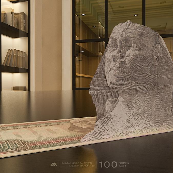 بالصور.. مهندس مصري يعرض العملاتبطريقة مبتكرة