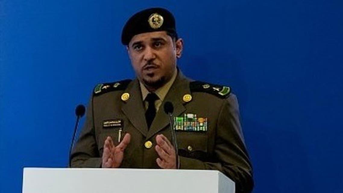 Talal al-Shalhoub, a spokesperson for Saudi Arabia's interior ministry.