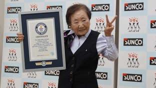 عنوان مسنترین مدیر دنیا به زن 90 ساله ژاپنی رسید