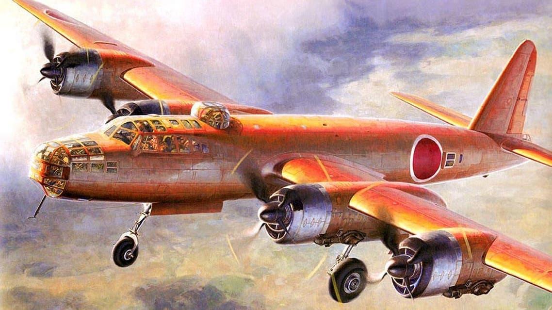 لوحة تجسد قاذفة القنابل اليابانية ناكاجيما