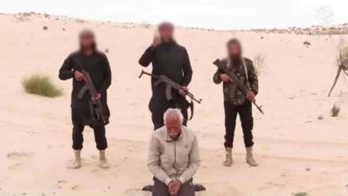 من فيديو الإعدام