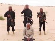 مصر.. تصفية 3 إرهابيين من داعش شاركوا في جريمة إعدام قبطي رميا بالرصاص