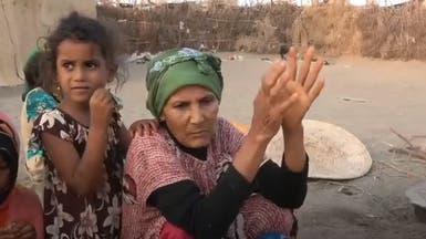 فيديو.. مأساة عائلة في الحديدة فقدت معيلها بقذيفة حوثية