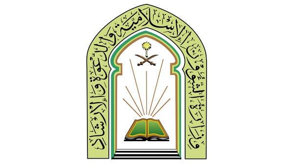 إغلاق 33 مسجداً مؤقتاً بعد ثبوت حالات كورونا بين المصلين