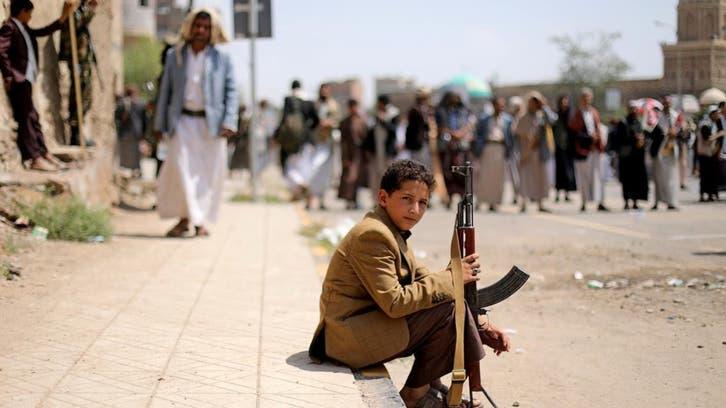 حوثیوں کے ہاتھوں بچوں کی بھرتی شرم ناک عالمی خاموشی کے سائے میں اجتماعی نسل کشی ہے :