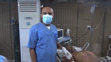 شاهد.. مقتل مواطن وإصابة آخر بقصف حوثي غرب اليمن