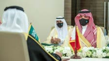 Saudi, Bahraini interior ministers chair Security and Military Coordination Committee
