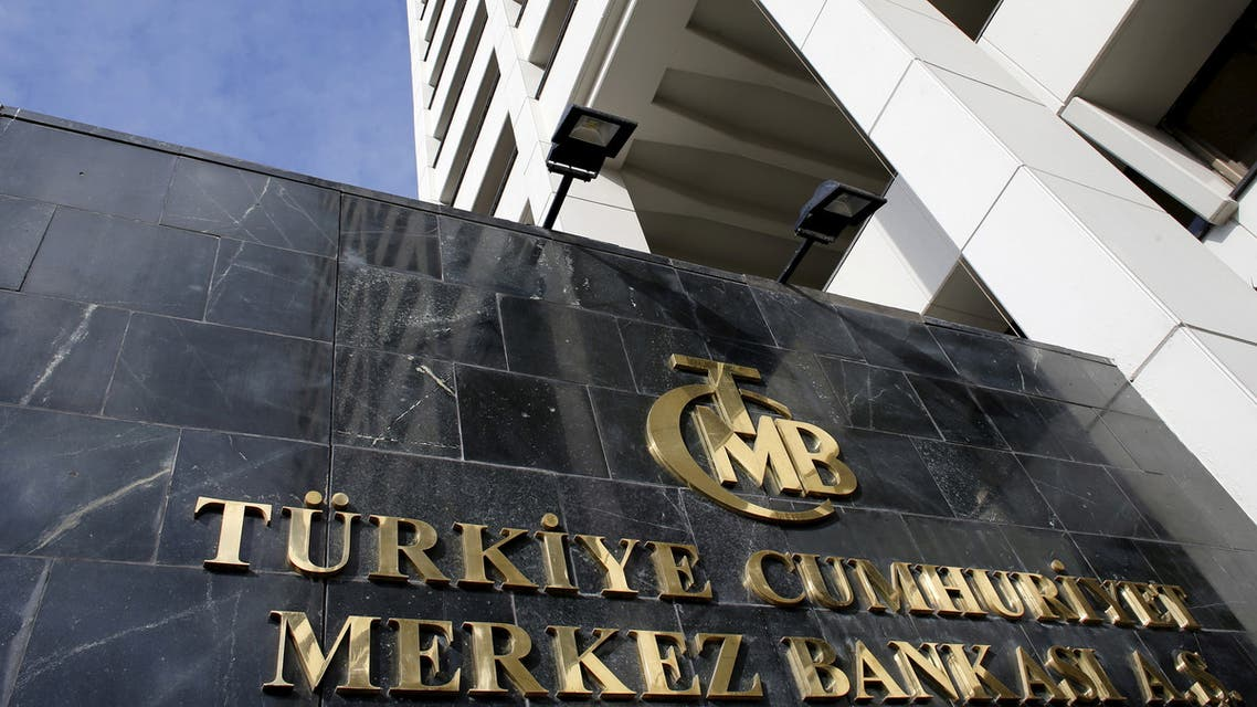 FILE PHOTO: Turkey's Central Bank headquarters is seen in Ankara, Turkey in this January 24, 2014 file photo. REUTERS/Umit Bektas//File Photo