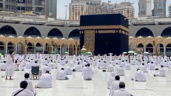 Saudi Arabia to limit Hajj to 60,000 residents, nationals living in Kingdom