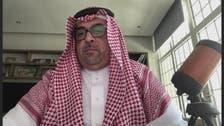 """""""السعودية لإعادة التمويل"""": نستهدف 20% من القروض العقارية بحلول 2025"""