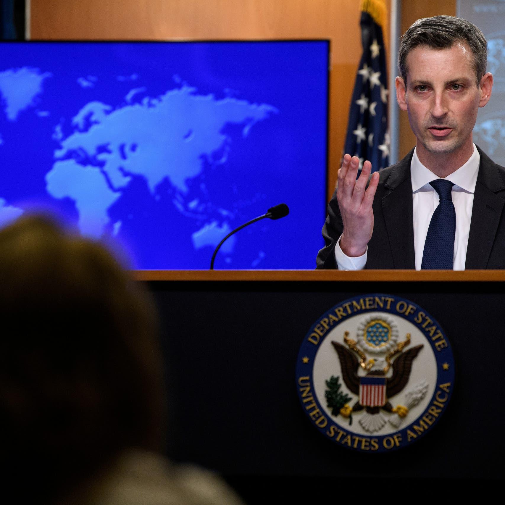 واشنطن: على طهران الامتثال أولاً قبل رفع العقوبات