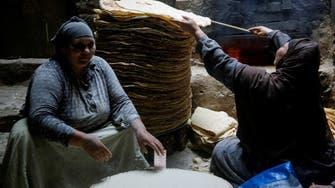 Ramadan helps group of Egyptian women bakers make ends meet