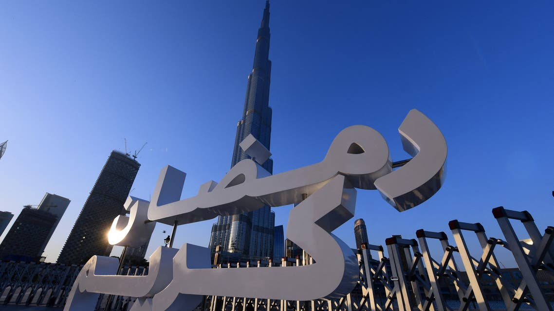 A sign which reads in Arabic Ramadan Kareem is seen pictured in front of Burj Khalifa in downtown Dubai on May 31, 2017. (File photo: AFP)