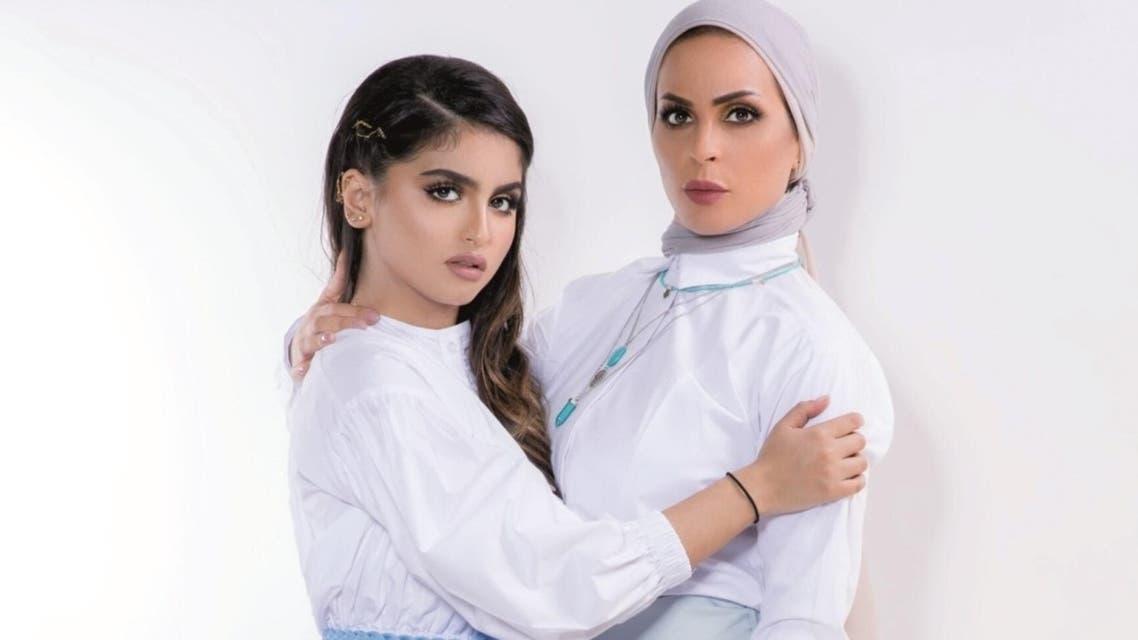 منى السابر وابنتها حلا الترك