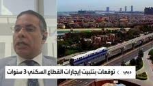 هذه القطاعات يتوقع تثبيت إيجاراتها لمدة 3 سنوات في دبي