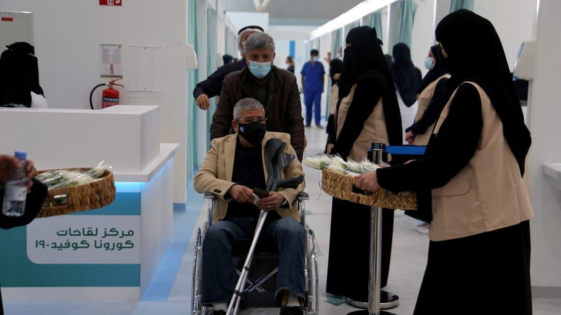 مركز تطعيم في مدينة الرياض