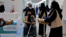 الغذاء والدواء: اللقاحات المعتمدة في السعودية عالية السلامة والجلطات نادرة جداً