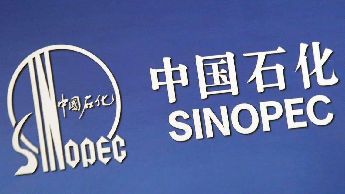 The company logo of China's Sinopec Corp is displayed at a news conference in Hong Kong, China March 26, 2018. (Reuters)