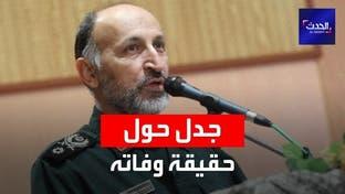 هل تمت تصفية محمد حجازي في طهران أم أنه قتل في اليمن؟