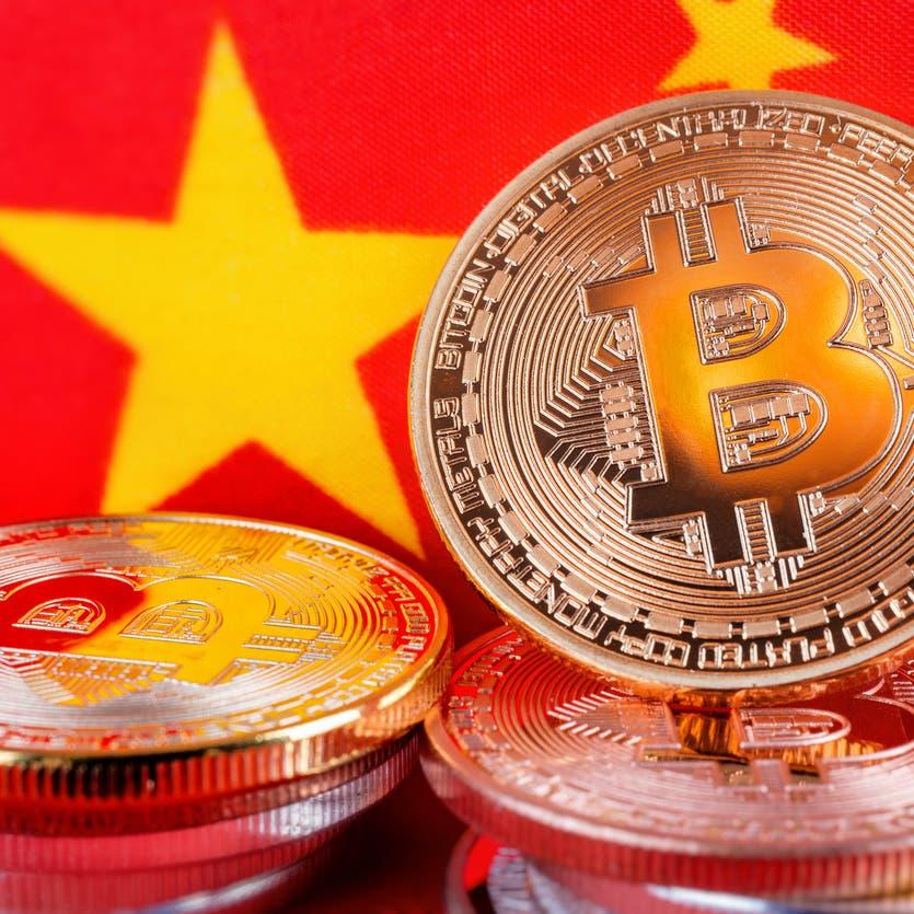 """رهانات سرية على العملات المشفرة تتحدى حملة """"القمع"""" الصينية"""
