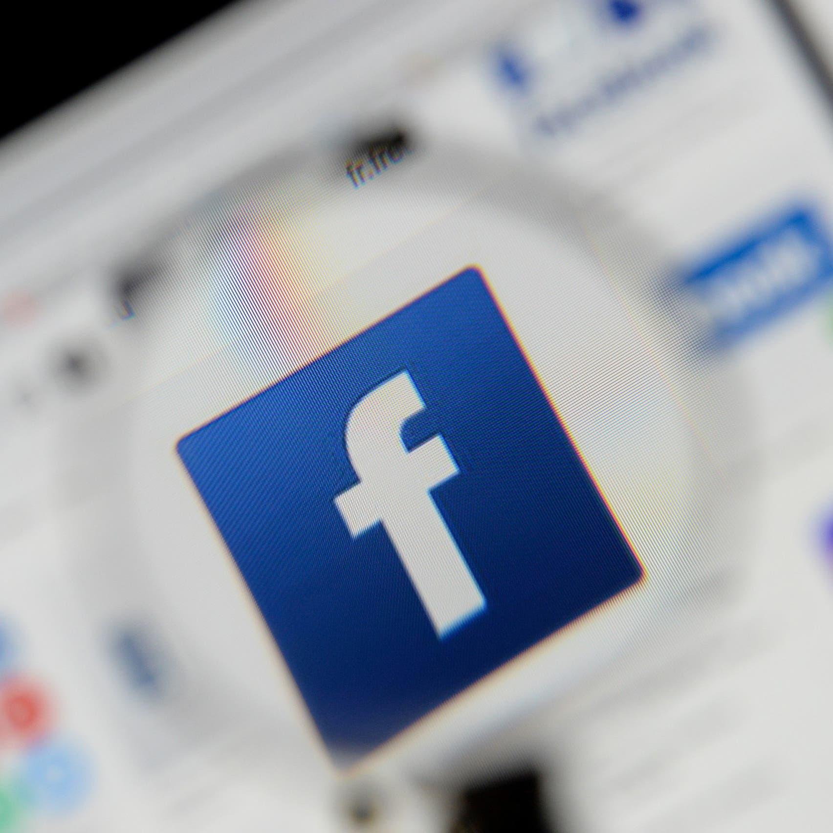 فيسبوك يطلق خدمة جديدة لمنافسة Clubhouse وتويتر