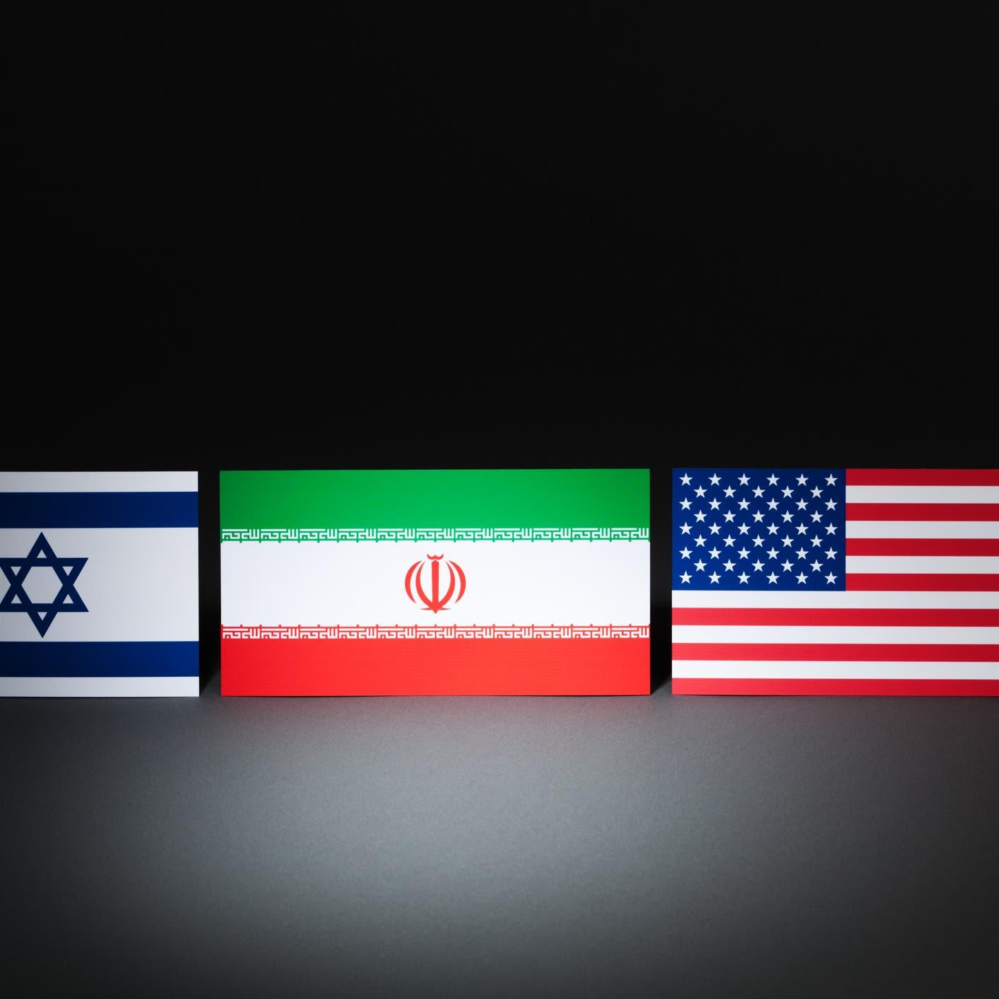 رسالة من 2000 مسؤول إسرائيلي لبايدن حول نووي إيران