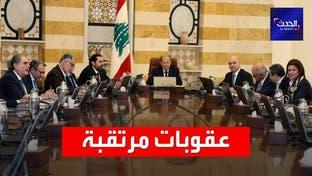 """""""ماغنيتسكي"""" مرتقب بحق ساسة لبنان"""