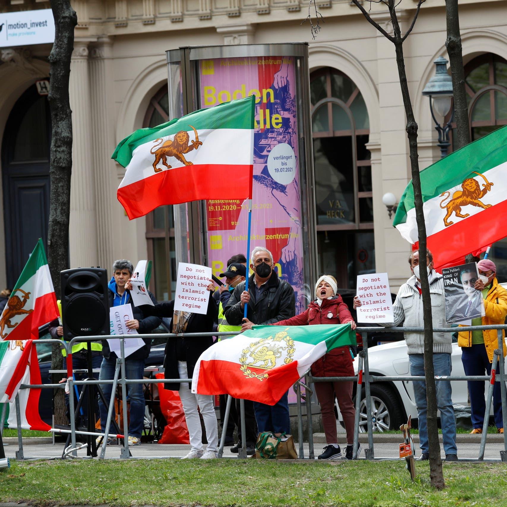 مفاوضات فيينا مستمرة.. والشرطة تمنع متظاهرين من التجمع