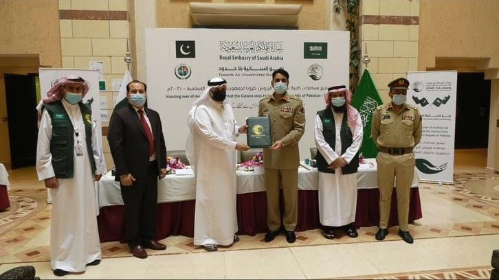 کووِڈ-19:شاہ سلمان ریلیف مرکز کی پاکستان کے لیے طبّی سامان اورآلات کی امداد