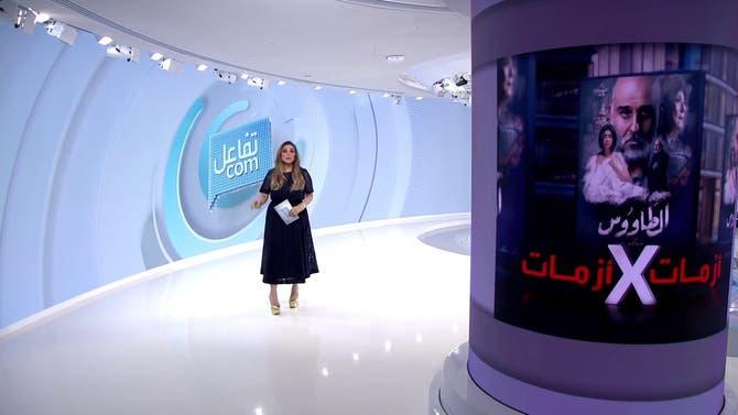 تفاعلكم | أزمة جديدة تهدد الطاووس وإيقاف برنامج مقالب يمني