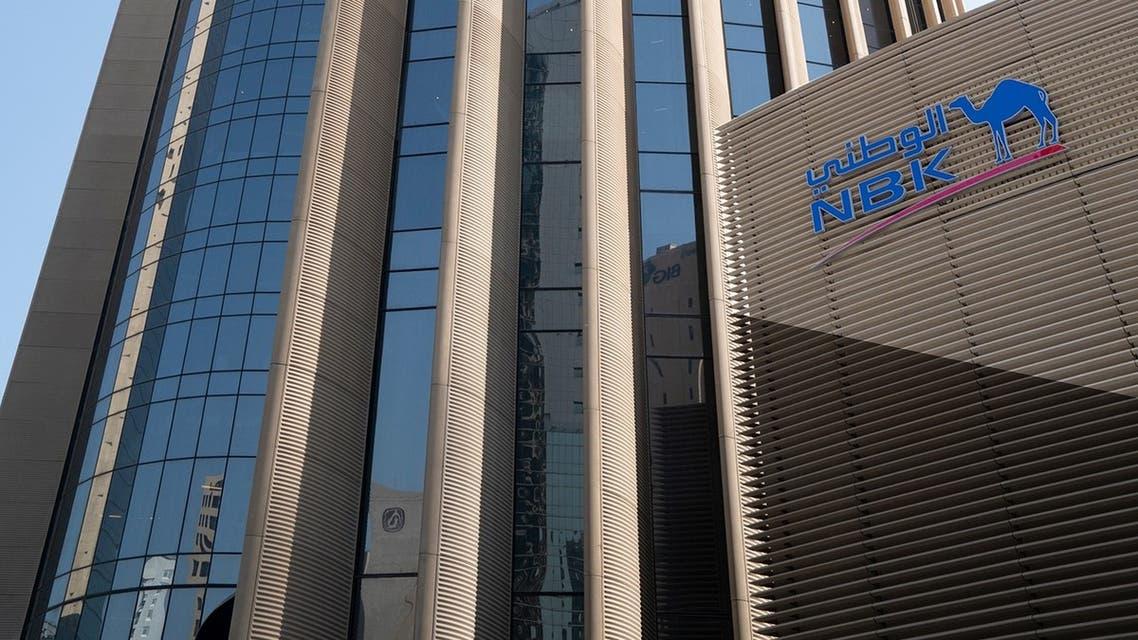 بنك الكويت الوطني مناسبة أسواق