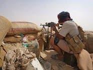حكومة اليمن: على المجتمع الدولي الضغط على إيران والحوثي